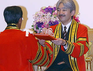 Prince Akishino given title in Thailand