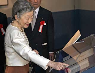 Empress of Japan meets The Little Prince