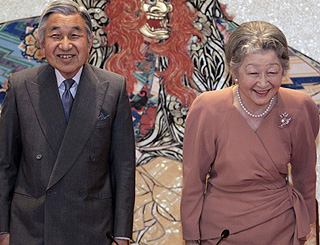 Japanese royals announce European visit