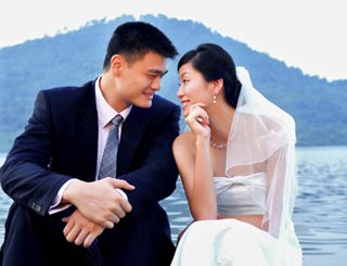 NBA star Yao Ming weds long-term girlfriend