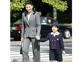 Sports day fun for Japan's Princess Aiko