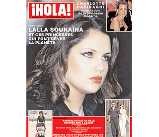 Celebrity magazine ¡Hola! launches in Morocco