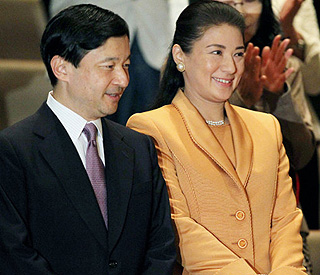 Princess Masako makes rare public appearance