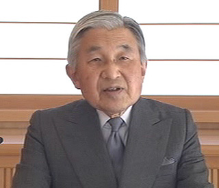 Japan's Emperor Akihito tells nation: 'Don't give up'