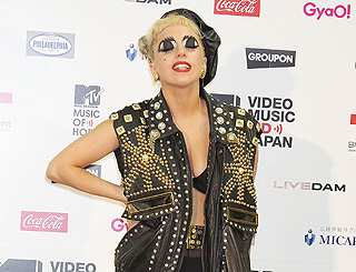 Lady Gaga faces 'misguided' lawsuit for Japan relief bracelets