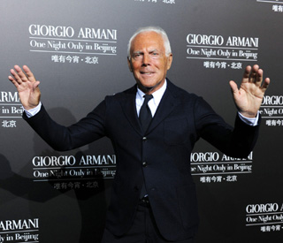 Giorgio Armani: Good looks helped me in first job