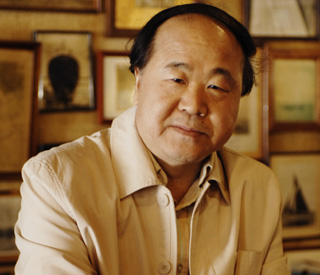 Chinese author Mo Yan wins Nobel Prize for Literature