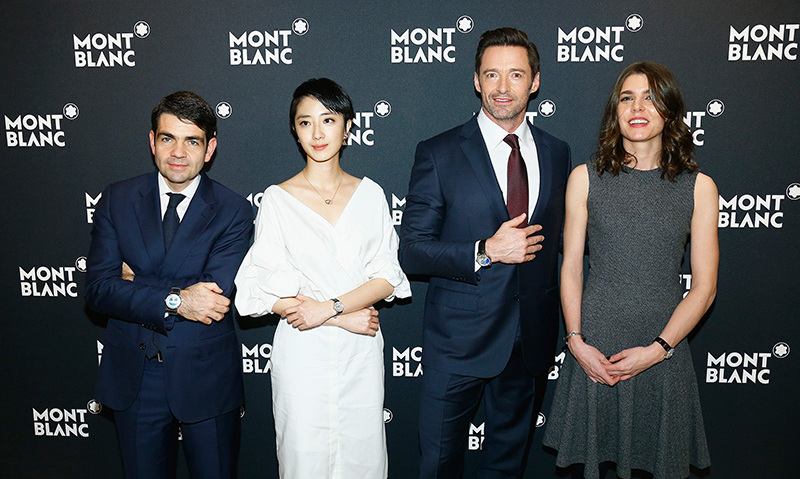 Charlotte Casiraghi shared a laugh with actor Hugh Jackman alongside Montblanc CEO Jerome Lambert and Taiwanese actress Gwei Lun Mei in Geneva, Switzerland. 