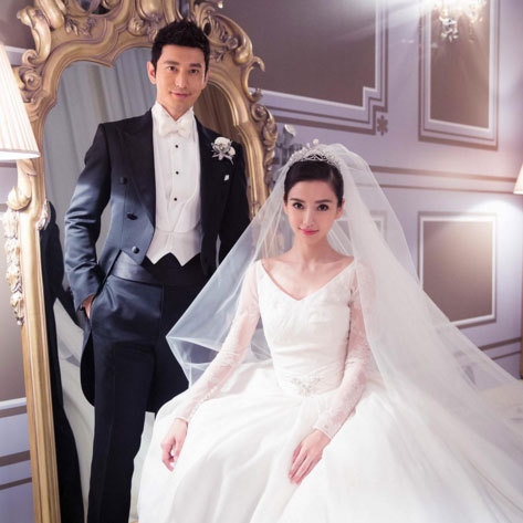 <b>Angelababy and Huang Xiaoming</b>