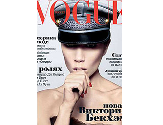 Cover girl Posh works military chic for Russian Vogue
