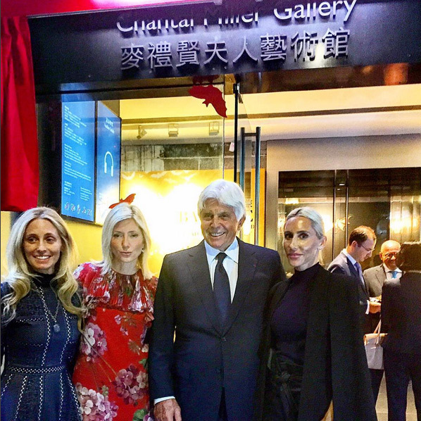 Robert Miller joined his daughters Princess Marie-Chantal of Greece, Pia Getty and Alexandra von Fürstenberg at the opening of the new Chantal Miller Gallery in Hong Kong. <br>