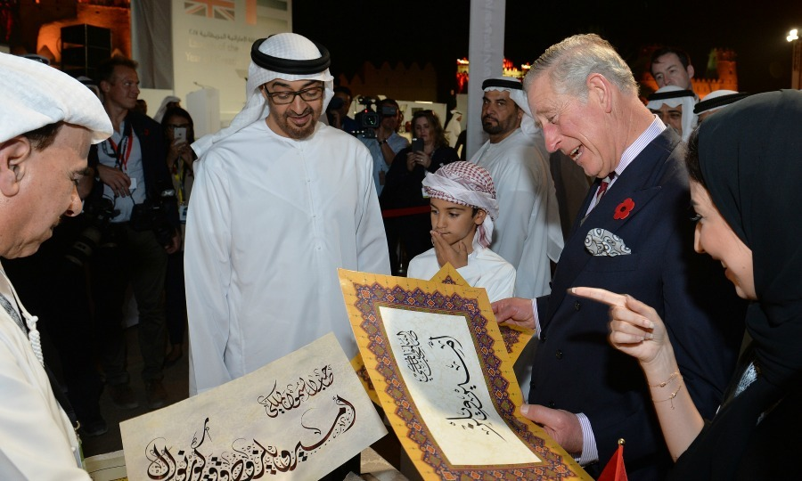 Prince Charles took in some art work during his visit to the  Al Jahili Fort in Al Ain, United Arab Emirates.