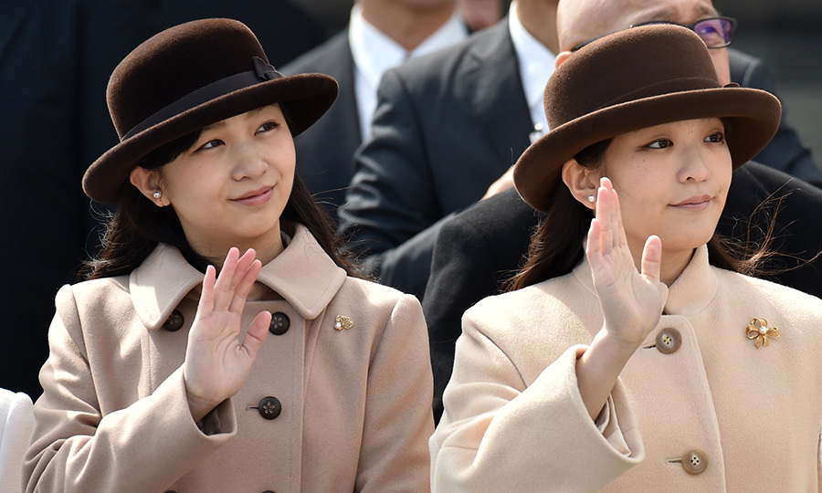 <b>PRINCESS MAKO AND PRINCESS KAKO OF JAPAN</B>