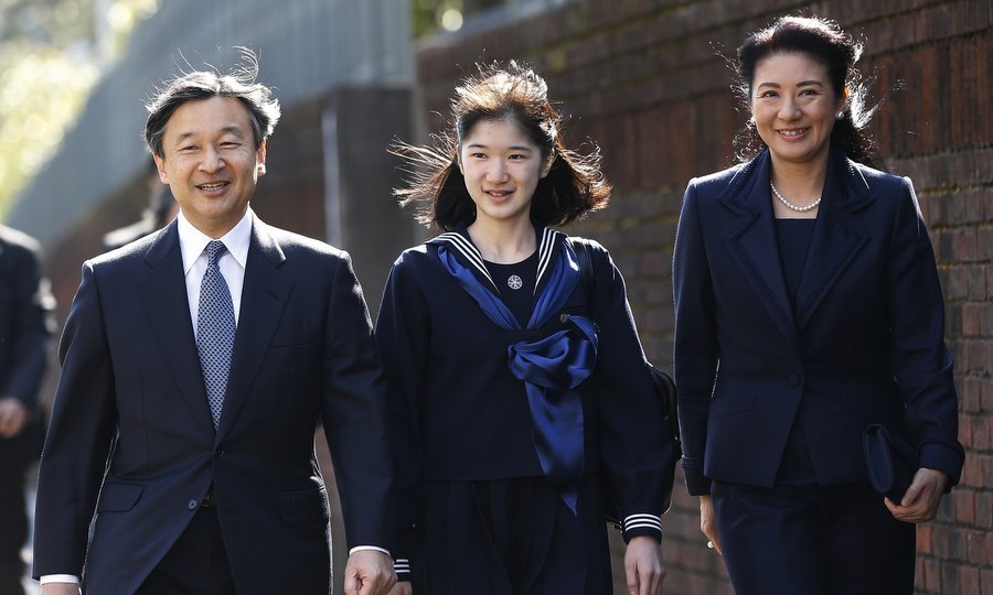 Princess Aiko of Japan's mom and dad, Crown Prince Naruhito and Crown Princess Masako, couldn't have looked more proud as they joined their daughter at her graduation ceremony at the Gakushuin Girls' Junior High School in Tokyo on March 22.
