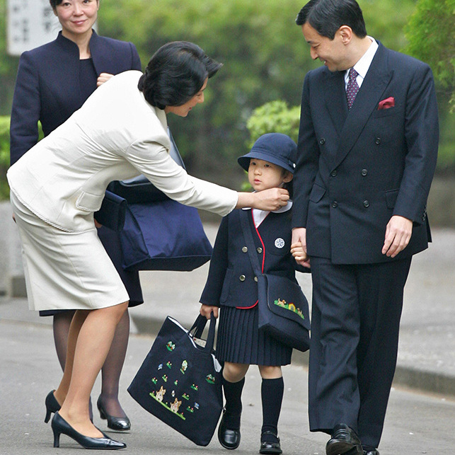 <b>Princess Aiko of Japan</B>
